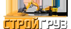 СтройГруз — доставка сыпучих материалов