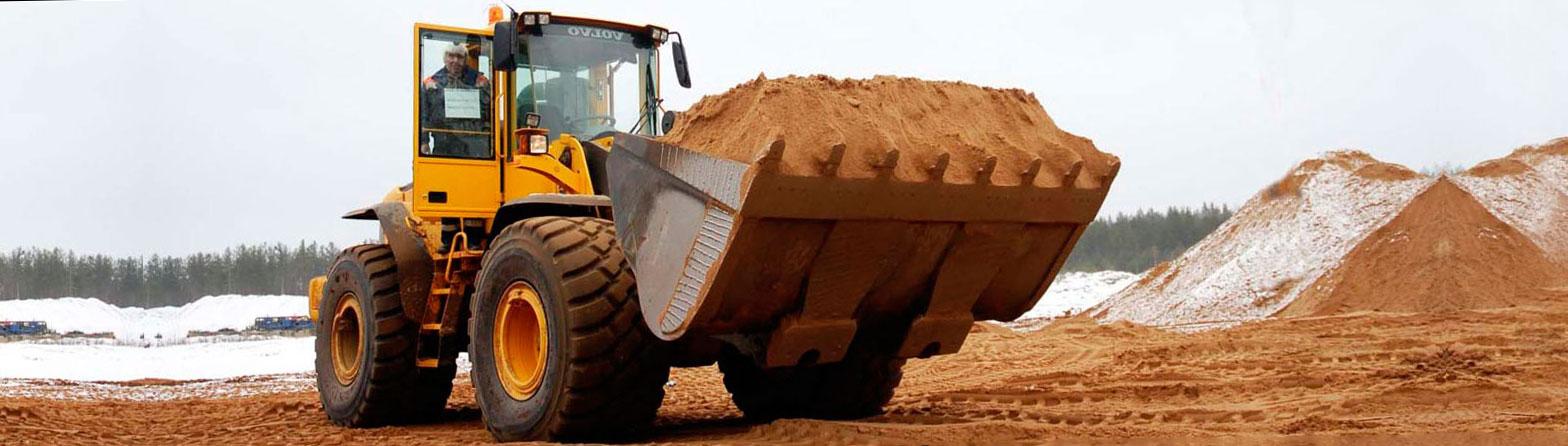 Доставка песка Ижевск строительные организации красный сулин